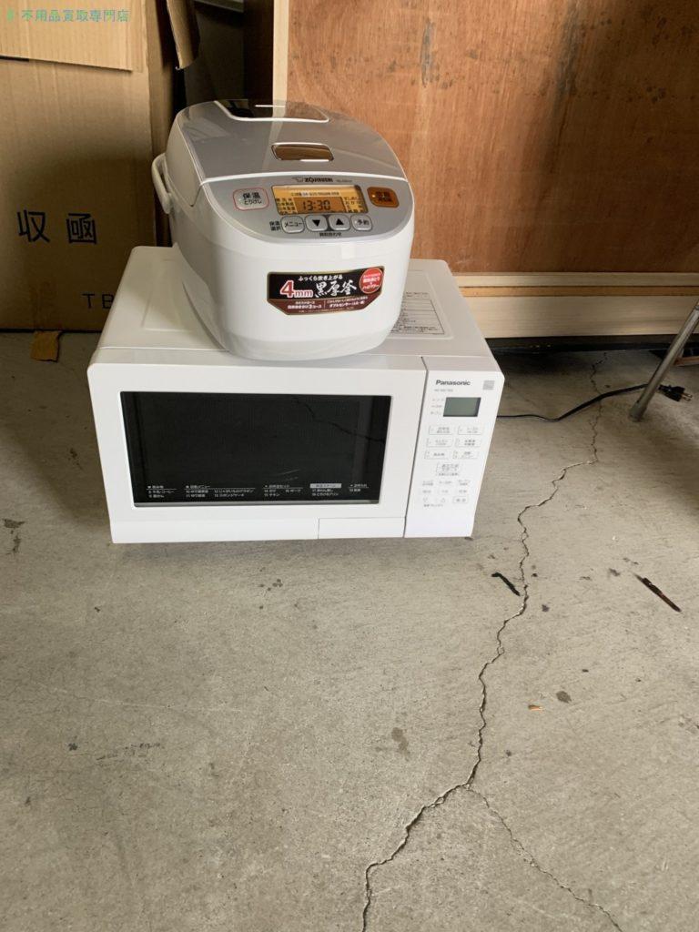 【彦根市長曽根南町】炊飯器、電子レンジ、防音パネルの処分・買取・回収のご依頼者さま