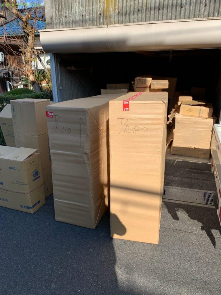 【甲賀市水口町】引越し時の不用品の処分・回収のご依頼者さま