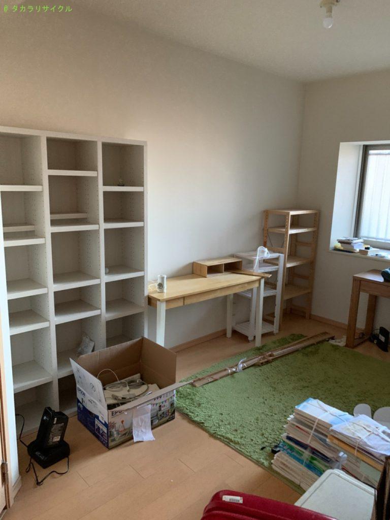 【大津市唐橋町】本棚、机、ベッド、テーブル、布団などの処分・回収のご依頼者さま