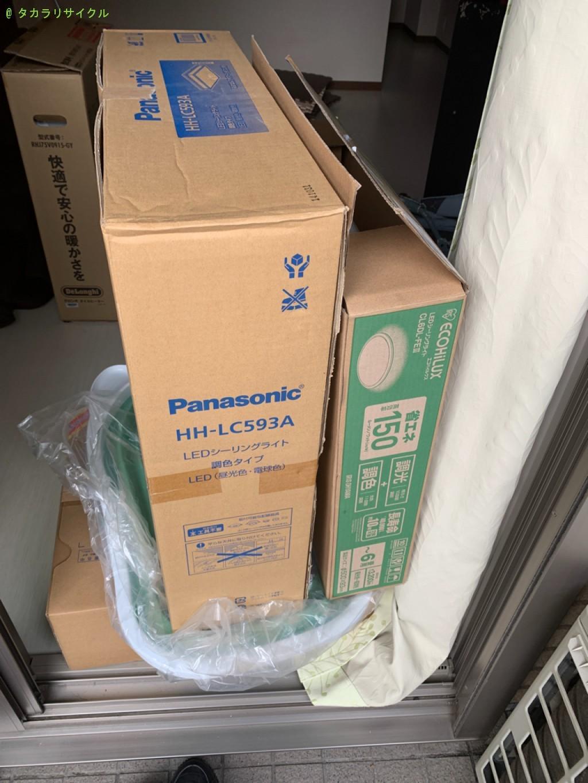 【東近江市ひばり丘町】照明器具・レンジボードの処分のご依頼者さま