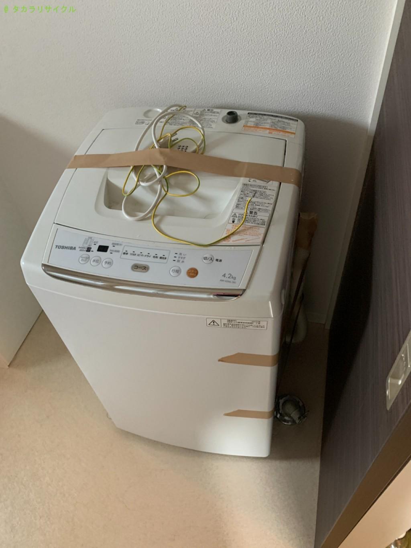 【彦根市平田町】洗濯機・ソファベッドほか数点の回収のご依頼者さま