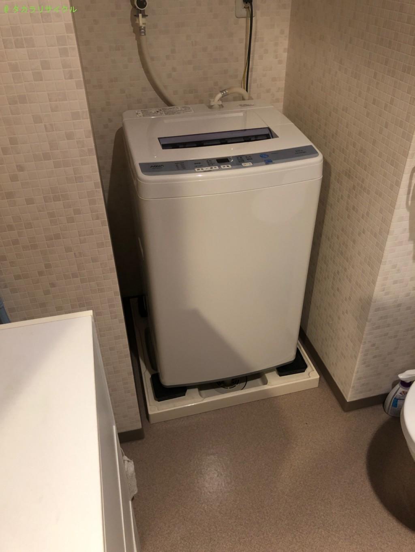 【草津市大路】電子レンジ・冷蔵庫・洗濯機の回収のご依頼者さま